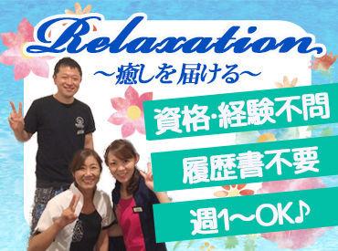 ≪立川駅徒歩8分!≫ Wワークのすきま時間や 遊びに行く前にサクッと勤務◎ もちろん、がっつり勤務も大歓迎♪