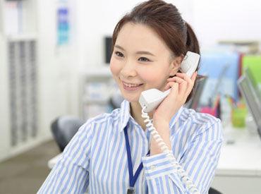 【テレアポSTAFF】\ 経験不問!!1日4hのみのお仕事♪ /未経験大歓迎◎お得意様へのご連絡なので、電話を切られる心配もなし★★加給多数あり!