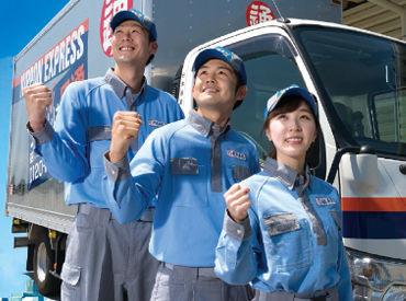 物流大手!安心の日本通運★大学の春休みの短期バイトにもオススメ。女性スタッフも活躍中です◎