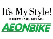 1063043jm2.jpeg : 自転車 量販店 埼玉 : 自転車の