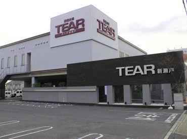 東証一部上場の株式会社ティアが運営する、 「葬儀会館ティア」のフランチャイズ加盟店です☆ 安定した業界なので、生活も安心◎