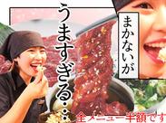 うまいお肉が!うまいサラダが!うまい白米が! 半額だなんて幸せすぎる~!!!!! まかないでおなかいっぱいになろう♪