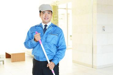 【マンション清掃管理】マンションのお掃除や管理人さんのお仕事をお任せ◎お仕事はとても簡単なので未経験でも安心スタート♪中高年・シニア歓迎★