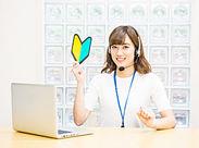 ~*熊本市中央区エリアでのお仕事*~ PC入力がスムーズに出来ればOK☆ シッカリとした研修があるから、スグに活躍できます!