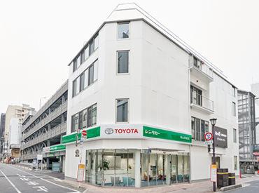 6月に新築リニューアルしたばかり☆彡 キレイなお店で気持ちよく働けます♪ 学生さんは、車の免許なしでOK!
