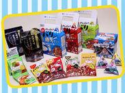 静岡出身の方なら誰もが知る『バリ勝男クン。』の製造販売をしている会社です♪知らなかった…という方は今すぐ検索◎