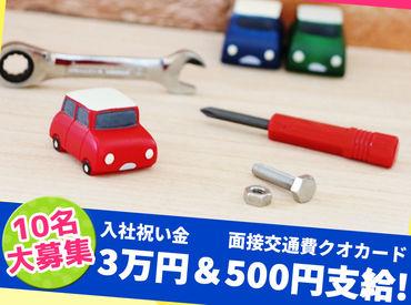 時給1000円×フルタイムで安定収入★ 月収16万円以上!!今なら入社祝い金ももらえます(規定あり)