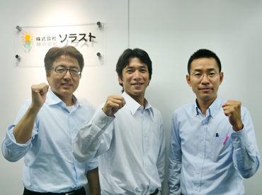 静岡済生会病院で「医療事務」のお仕事始めませんか? 男性スタッフが多数活躍中です!!