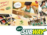 < 那覇空港にSUBWAYがOPENします!>オープニングスタッフ募集中!空港利用する方に美味しいサンドイッチをお届け♪.+