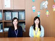 ☆岡崎ウイングセンターのSTAFFをパシャリ☆ 未経験でも大丈夫です! 私たちと一緒に楽しく働きましょう**