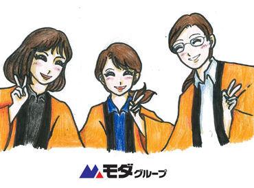 \「安全と品質を最優先に」が合言葉/ 旭川に1962年創業し 北海道の皆様の暮らしを支えています!