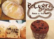 あま~いパンから王道の食パンまで、種類は盛りだくさん★ その人気は、わざわざ遠方から買いに来られる方がいるほど◎