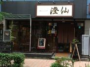 """新横浜駅から3分♪女子会やデートにも利用されるおしゃれな和食ダイニング♪個人店ならではの""""まったり""""として雰囲気が魅力◎"""