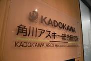 多くの事業を展開しているKADOKAWAグループだから安心! バイトから社員になったStaffも♪