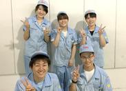 浜松製作所はとってもキレイ*゜ 冷暖房完備で働きやすい職場◎ 土日休みで体への負担も少なめ♪