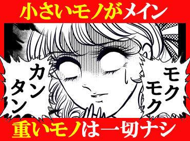 ≪超軽量!重さナシです(笑)≫ マスク コスメ商品 おもちゃ/ゲーム えんぴつ/消しゴム などなど・・・!