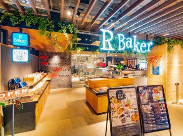雨の日でも通勤ラクラク!! どちらの店舗も岡山駅地下直結で便利♪ 嬉しい交通費の支給もあります!!