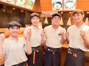 横浜綱島店は3月にOPEN★まだまだ新しいお店です♪入社祝い金もあるので、ぜひご応募ください!!昼間入れる方大歓迎☆