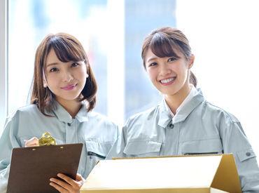 """◆日払い・週払いOK◎ ◆オンライン面接OK◎ """"仕事が決まるまでは家にいたい"""" という方も安心★ ※画像はイメージです"""