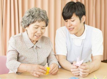 【介護スタッフ】実務経験が浅い方・ブランクが長い方もOK!家事や趣味とも両立しながら働けます♪勤務開始日の相談も可能なので就業中の方も◎