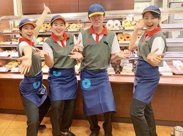 ≪幅広い世代が活躍★≫おいしいドーナツを1人でも多くのお客様に提供するお仕事♪「おいしかった」お客様の言葉が嬉しい!