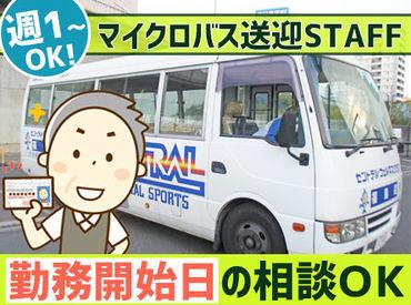 福島市内の既存ルート! 一度道を覚えたら 難しいことはありません♪ もちろん丁寧にサポートします!