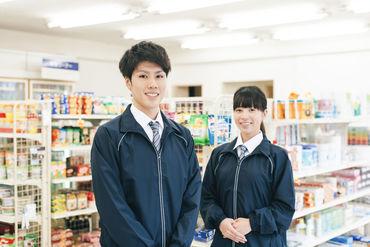 ≪横須賀中央駅すぐのファミマで*≫ 楽しく働く!なら当店で♪ 気さくで明るいスタッフばかりです◎ ※写真はイメージ
