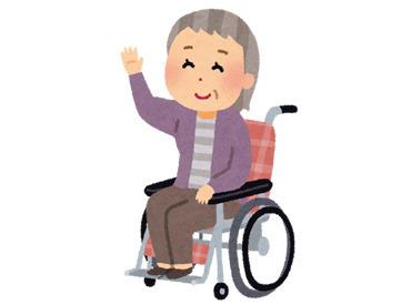 【老人ホームでの洗浄作業】~おいしいごはんで、頑張るみなさんを笑顔に☆~徹底した衛生管理の元、安全・安心な給食を日々お届け♪一緒に働きましょう!!