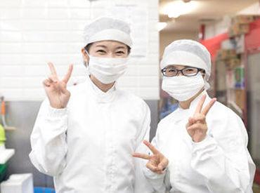 \◆経験場所は問いません◆/  「飲食店のキッチン勤務」 「病院で調理補助」 etc.  少しでも経験あればOK◎
