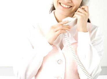 【カウンター事務】【 ノルマ無し!福利厚生もバッチリ◎ 】営業活動はいっさいありません♪ポイントカード入退会手続きや事務をお任せ!