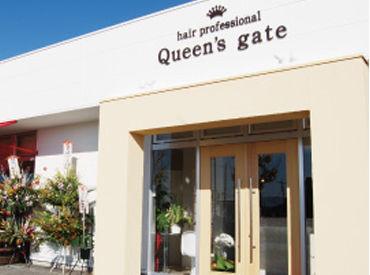 山梨県で多店舗展開する安定企業です! シフト超柔軟で働きやすい♪