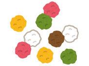 落花生、カシューナッツ、大豆、そら豆etc・…豊富な豆の種類!豊橋生まれなので、おみやげに購入する方も多いんです!