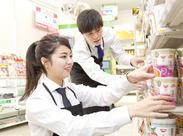 ≪未経験OK≫ 商品を並べて、売り場を完成させるお仕事◎みんなが日用品で使ったり…おなじみのP&G商品です!
