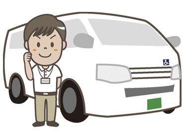 【送迎バスの運転手】≪自動車学校に通う生徒さんの送迎!≫送迎ドライバーの経験は無くてOK◎安定勤務が可能▼【月収22万円~】【社員登用あり】