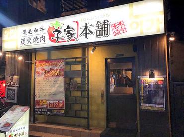 """町田で人気の焼肉屋さん◎ """"ワイワイ""""というよりは 落ち着いた雰囲気のお店です◎"""