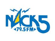 ★FM NACK5でラジオCM中!★ 即日面接♪即日採用♪すぐに働きたいあなたの味方☆経験は一切いりません!