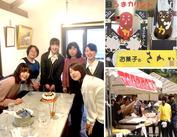 目指すは、お菓子のテーマパーク★ お客様にお菓子を通して、笑顔と喜びを届けましょう♪