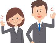 ★働くあなたにも優しい制度★ 福利厚生制度が充実しています♪スタッフの働きやすさも考えています!