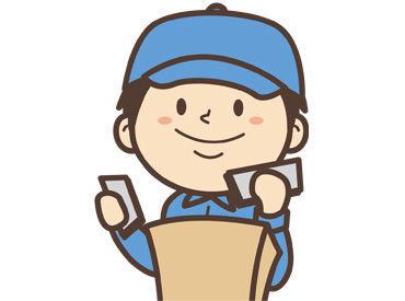 """<高時給1300円☆""""""""> 週払いにも対応しているので 急な出費の際も安心です♪ お気軽にご応募下さい!"""