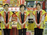 【勤務地イロイロ!】福岡市内&近郊の大型 ショッピングセンターで大募集♪未経験OK!