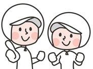 雨竜町で調理or洗い場のお仕事♪ <未経験OK!!><資格不問◎> スキルに応じてお仕事をお任せします☆彡