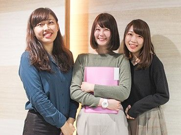 ★☆~理想のオフィスWORK!~☆★和気あいあいとした20~40代が大活躍!