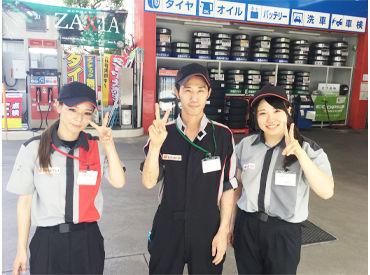 【ガソスタSTAFF】=◆新バイト、始めるなら今◆=ドライブ好き必見!なんと洗車がタダ!!ガソリン代もお得に♪大学生~フリーターの男女活躍中◎