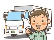 未経験からドライバーデビューされた方も多くいらっしゃいます!普通免許を持っていればOK!