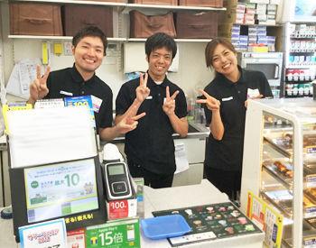 20代の学生・フリーター・留学生が メインで活躍中の楽しいお店です☆