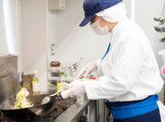 安定して働きたい!という方、ぜひご応募してくださいね◎ 調理業務の経験がれば免許不要★