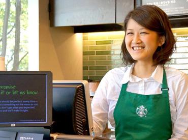 【スターバックスのバリスタ】◇Book&Caféコンセプト店舗◇とびっきりのおもてなしでお客様を笑顔に。(( パートナー割引あり◎週1回コーヒー豆支給 ))