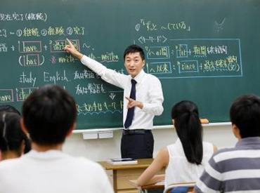【塾の先生】5月からの塾バイトならココ*秀英で先生デビュー♪学生歓迎!生徒の本気をサポートするお仕事◎<週1日~◆授業外も時給発生>