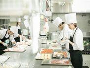 婚礼やカフェで使用する幅広い食材も学べるチャンス!