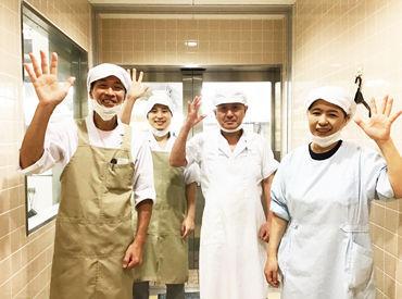業者清掃が入っているので、施設はとってもキレイ★明るくみんなでワイワイ楽しく働いています。チームワークが自慢の職場です♪